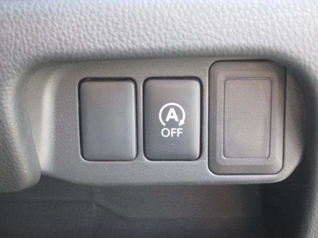 アイドリングストップシステムです。少しでも燃費がいい車にのりたいですよね〜