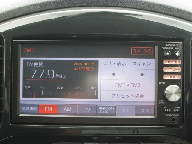 15RX タイプV SDナビフルセグTV スマートキーHID(8枚目)