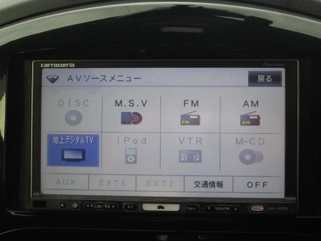 15RX アーバンセレクション SDナビフルセグTV HID(8枚目)