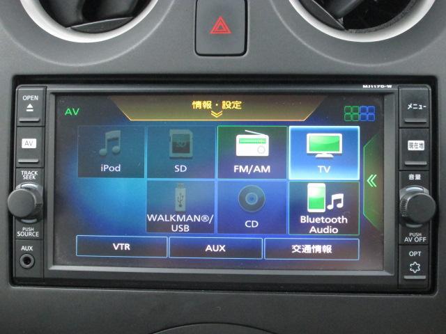 SDナビです♪MJ117D-W フルセグTV&CD Bluetoothオーディオです♪楽しい時間をおすごしになることができますね♪
