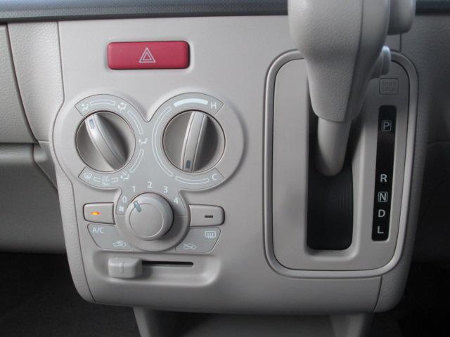 L  SDナビ レーダーブレーキサポート シートヒーター(19枚目)