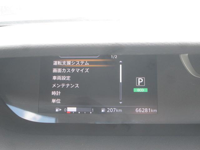 「日産」「セレナ」「ミニバン・ワンボックス」「佐賀県」の中古車21