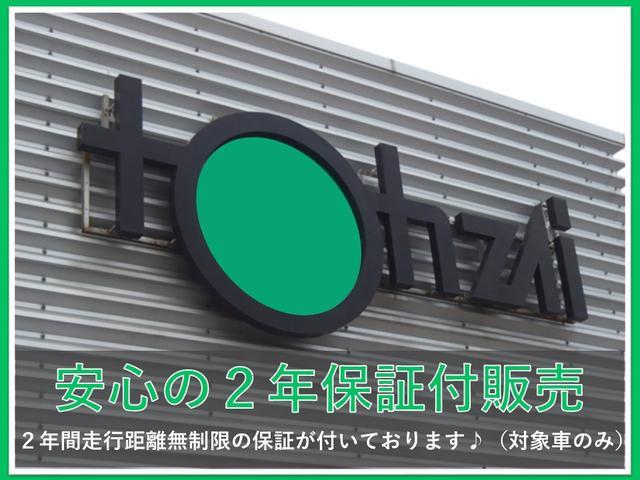 「日産」「セレナ」「ミニバン・ワンボックス」「佐賀県」の中古車42