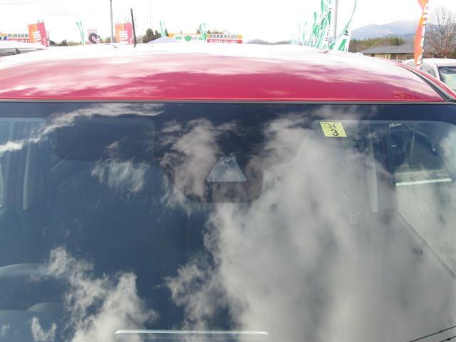 「三菱」「eKクロス」「コンパクトカー」「佐賀県」の中古車10