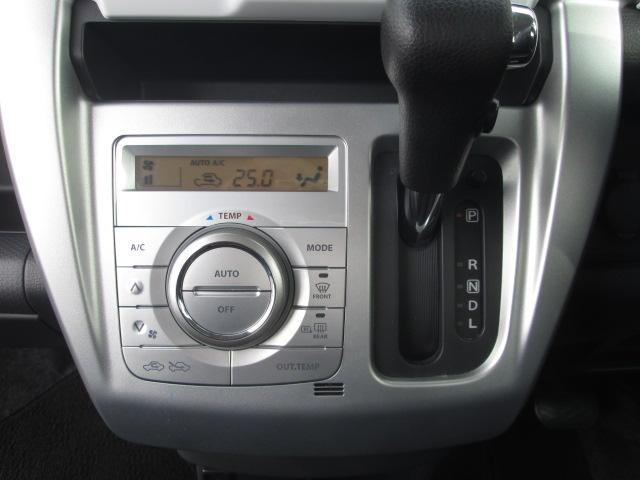 X デュアルカメラブレーキサポート SDナビフルセグTV DVD Bluetooth 前席左右シートヒーター HIDライト アルミ ドアミラーウインカー アイドリングストップ(22枚目)
