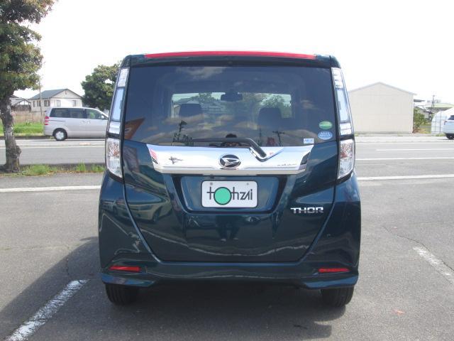 カスタムG SAII SDナビフルセグTV バックカメラ Bluetooth 衝突被害軽減ブレーキ 両側パワースライドドア アイドリングストップ クルーズコントロール スマートキー   LEDライト 2年保証(7枚目)