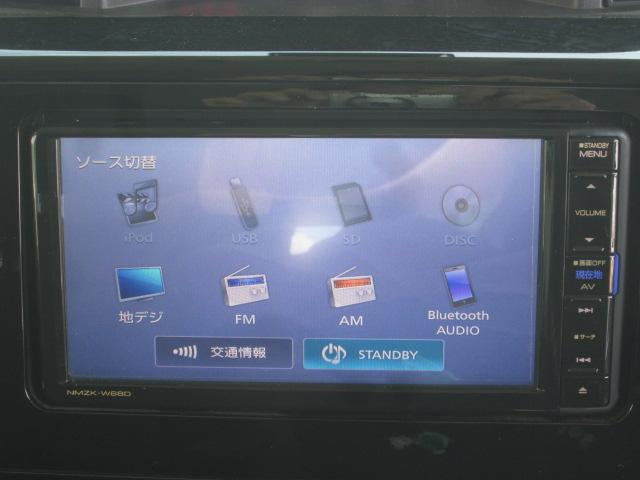 カスタムG SAII SDナビフルセグTV バックカメラ Bluetooth 衝突被害軽減ブレーキ 両側パワースライドドア アイドリングストップ クルーズコントロール スマートキー   LEDライト 2年保証(12枚目)