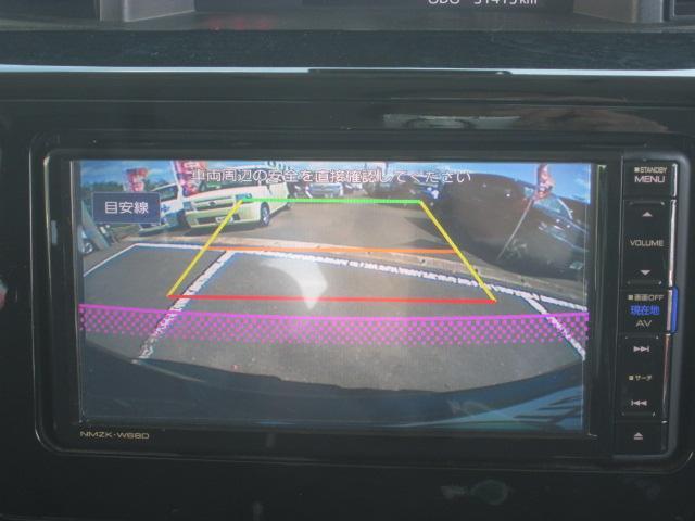 カスタムG SAII SDナビフルセグTV バックカメラ Bluetooth 衝突被害軽減ブレーキ 両側パワースライドドア アイドリングストップ クルーズコントロール スマートキー   LEDライト 2年保証(13枚目)