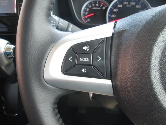 カスタムG SAII SDナビフルセグTV バックカメラ Bluetooth 衝突被害軽減ブレーキ 両側パワースライドドア アイドリングストップ クルーズコントロール スマートキー   LEDライト 2年保証(22枚目)