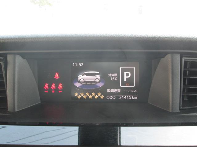 カスタムG SAII SDナビフルセグTV バックカメラ Bluetooth 衝突被害軽減ブレーキ 両側パワースライドドア アイドリングストップ クルーズコントロール スマートキー   LEDライト 2年保証(24枚目)