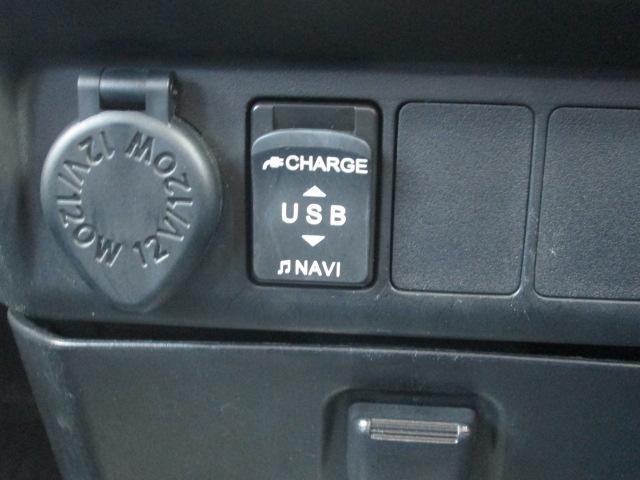 カスタムG SAII SDナビフルセグTV バックカメラ Bluetooth 衝突被害軽減ブレーキ 両側パワースライドドア アイドリングストップ クルーズコントロール スマートキー   LEDライト 2年保証(27枚目)