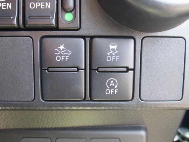 カスタムG SAII SDナビフルセグTV バックカメラ Bluetooth 衝突被害軽減ブレーキ 両側パワースライドドア アイドリングストップ クルーズコントロール スマートキー   LEDライト 2年保証(28枚目)
