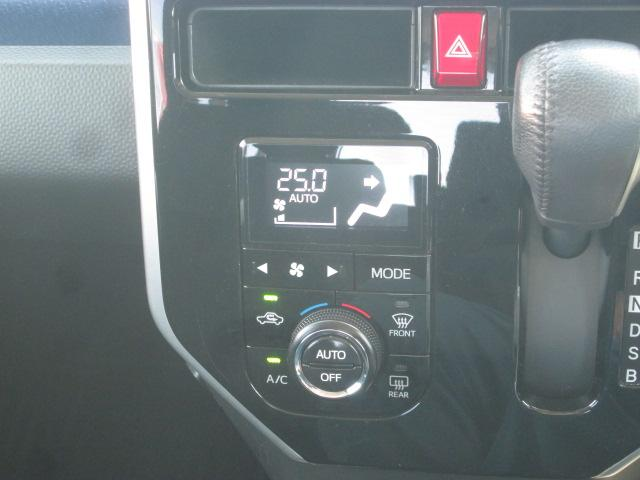 カスタムG SAII SDナビフルセグTV バックカメラ Bluetooth 衝突被害軽減ブレーキ 両側パワースライドドア アイドリングストップ クルーズコントロール スマートキー   LEDライト 2年保証(29枚目)
