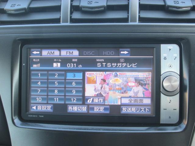 S モデリスタエアロ HDDナビフルセグTV Bluetooth CD録音 バックカメラ LEDライト スマートキー 2年保証(9枚目)