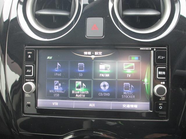 e-パワー X SDナビ フルセグTV CD録音 DVD Bluetooth バックカメラ ドライブレコーダー 純正アルミ エマージェンシーブレーキ ETC オートエアコン 2年保証(9枚目)