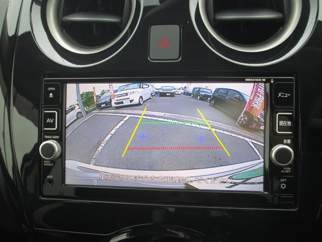 e-パワー X SDナビ フルセグTV CD録音 DVD Bluetooth バックカメラ ドライブレコーダー 純正アルミ エマージェンシーブレーキ ETC オートエアコン 2年保証(10枚目)