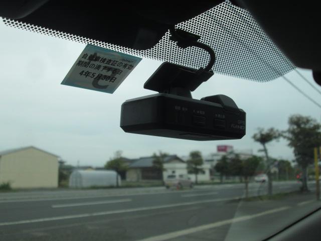 e-パワー X SDナビ フルセグTV CD録音 DVD Bluetooth バックカメラ ドライブレコーダー 純正アルミ エマージェンシーブレーキ ETC オートエアコン 2年保証(21枚目)