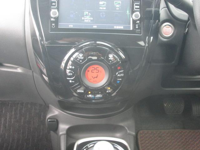 e-パワー X SDナビ フルセグTV CD録音 DVD Bluetooth バックカメラ ドライブレコーダー 純正アルミ エマージェンシーブレーキ ETC オートエアコン 2年保証(23枚目)