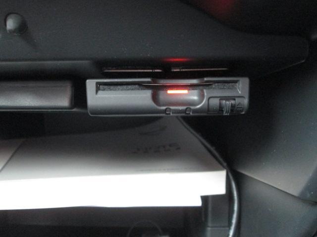 e-パワー X SDナビ フルセグTV CD録音 DVD Bluetooth バックカメラ ドライブレコーダー 純正アルミ エマージェンシーブレーキ ETC オートエアコン 2年保証(27枚目)