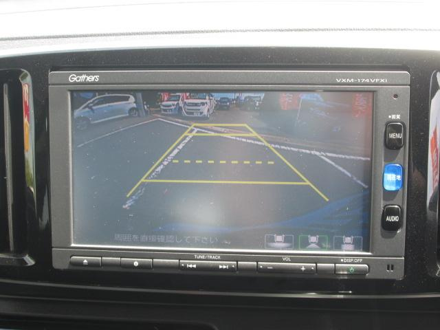 プレミアム SDナビフルセグTV Bluetooth バックカメラ ハーフレザーシート スマートキー アルミ 2年保証(10枚目)