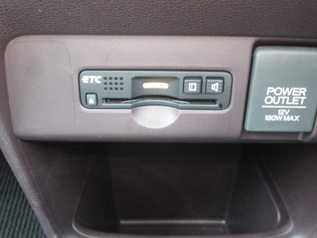 プレミアム SDナビフルセグTV Bluetooth バックカメラ ハーフレザーシート スマートキー アルミ 2年保証(23枚目)