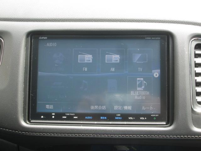ハイブリッドZ 8インチSDナビフルセグTV シティブレーキシステム ハーフレザーシート Bluetooth バックカメラ CD録音 シートヒーター ステアシフト LED 17アルミ ドライブレコーダー 2年間保証(9枚目)
