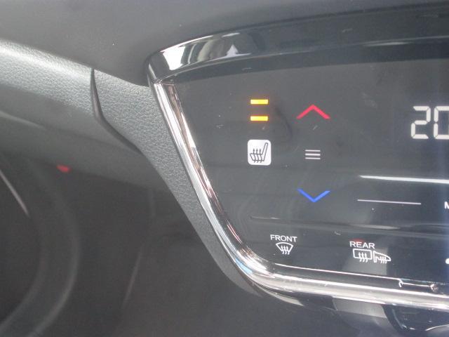 ハイブリッドZ 8インチSDナビフルセグTV シティブレーキシステム ハーフレザーシート Bluetooth バックカメラ CD録音 シートヒーター ステアシフト LED 17アルミ ドライブレコーダー 2年間保証(27枚目)