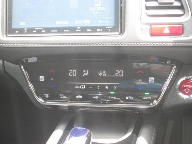 ハイブリッドZ 8インチSDナビフルセグTV シティブレーキシステム ハーフレザーシート Bluetooth バックカメラ CD録音 シートヒーター ステアシフト LED 17アルミ ドライブレコーダー 2年間保証(28枚目)