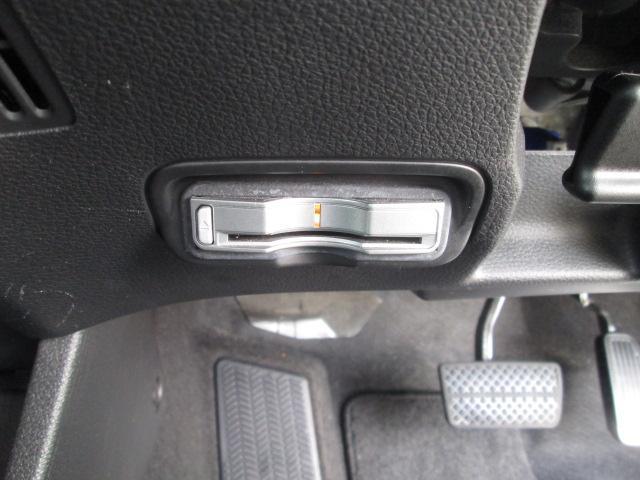 ハイブリッドZ 8インチSDナビフルセグTV シティブレーキシステム ハーフレザーシート Bluetooth バックカメラ CD録音 シートヒーター ステアシフト LED 17アルミ ドライブレコーダー 2年間保証(29枚目)