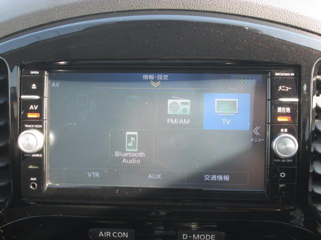 15RX Vセレクション SDナビフルセグTV アラウンドビューモニター エマージェンシーブレーキ アイドリングストップ HIDライト スマートキー プッシュスタート オートエアコン 17インチアルミ 2年間保証(9枚目)