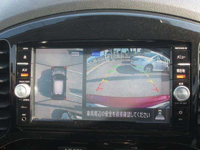 15RX Vセレクション SDナビフルセグTV アラウンドビューモニター エマージェンシーブレーキ アイドリングストップ HIDライト スマートキー プッシュスタート オートエアコン 17インチアルミ 2年間保証(10枚目)