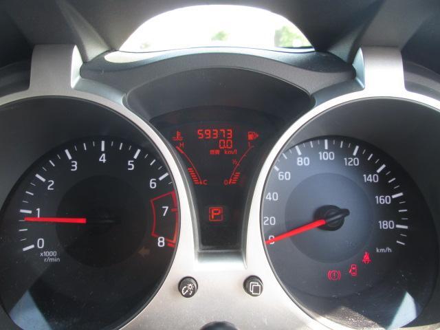 15RX Vセレクション SDナビフルセグTV アラウンドビューモニター エマージェンシーブレーキ アイドリングストップ HIDライト スマートキー プッシュスタート オートエアコン 17インチアルミ 2年間保証(21枚目)