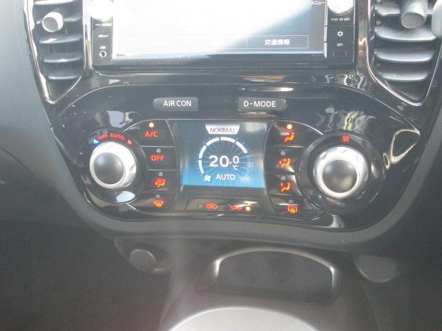 15RX Vセレクション SDナビフルセグTV アラウンドビューモニター エマージェンシーブレーキ アイドリングストップ HIDライト スマートキー プッシュスタート オートエアコン 17インチアルミ 2年間保証(22枚目)