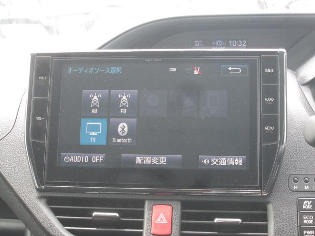 ハイブリッドV セーフティセンス 純正10インチナビフルセグTV 純正エアロ CD録音 DVD Bluetooth パワースライドドア LEDライト シートヒーター ドラレコ クルーズコントロール ETC 2年間保証(10枚目)
