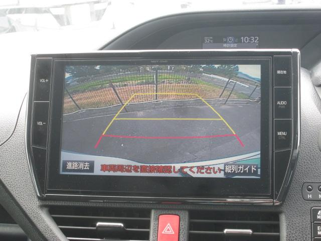 ハイブリッドV セーフティセンス 純正10インチナビフルセグTV 純正エアロ CD録音 DVD Bluetooth パワースライドドア LEDライト シートヒーター ドラレコ クルーズコントロール ETC 2年間保証(11枚目)