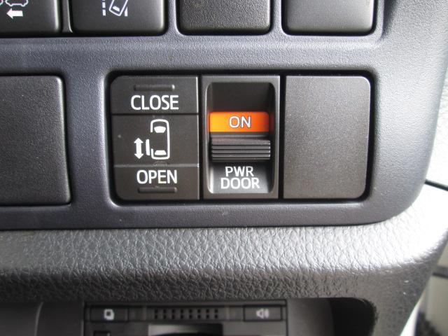 ハイブリッドV セーフティセンス 純正10インチナビフルセグTV 純正エアロ CD録音 DVD Bluetooth パワースライドドア LEDライト シートヒーター ドラレコ クルーズコントロール ETC 2年間保証(21枚目)
