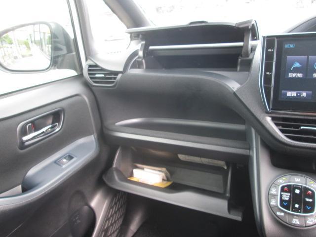 ハイブリッドV セーフティセンス 純正10インチナビフルセグTV 純正エアロ CD録音 DVD Bluetooth パワースライドドア LEDライト シートヒーター ドラレコ クルーズコントロール ETC 2年間保証(31枚目)