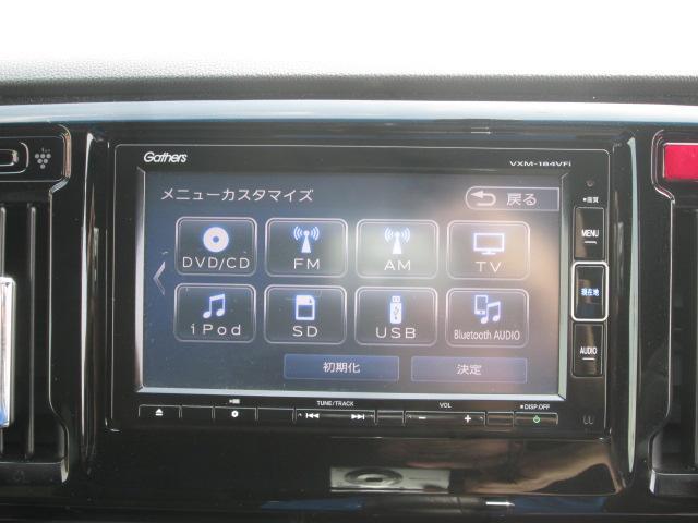G・ターボパッケージ STEALTH車高調 柿本改マフラー SDナビフルセグTV バックカメラ Bluetooth パドルシフト クルーズコントロール スマートキー 2年間保証(9枚目)