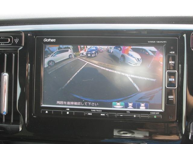 G・ターボパッケージ STEALTH車高調 柿本改マフラー SDナビフルセグTV バックカメラ Bluetooth パドルシフト クルーズコントロール スマートキー 2年間保証(10枚目)