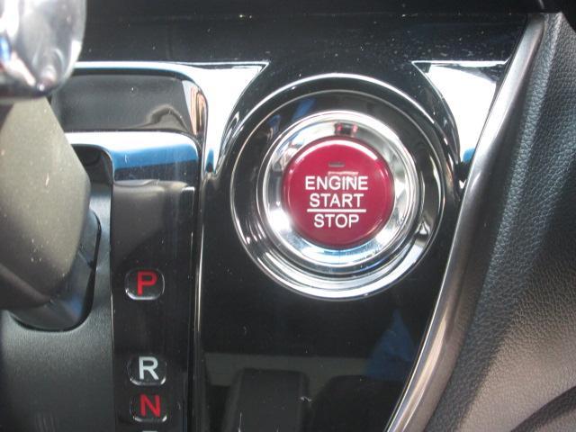 G・ターボパッケージ STEALTH車高調 柿本改マフラー SDナビフルセグTV バックカメラ Bluetooth パドルシフト クルーズコントロール スマートキー 2年間保証(26枚目)