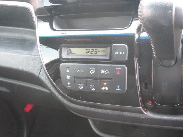 G・ターボパッケージ STEALTH車高調 柿本改マフラー SDナビフルセグTV バックカメラ Bluetooth パドルシフト クルーズコントロール スマートキー 2年間保証(30枚目)