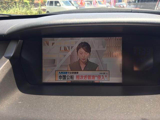 ホンダ オデッセイ M HDDナビTV ETC キーレス ローン
