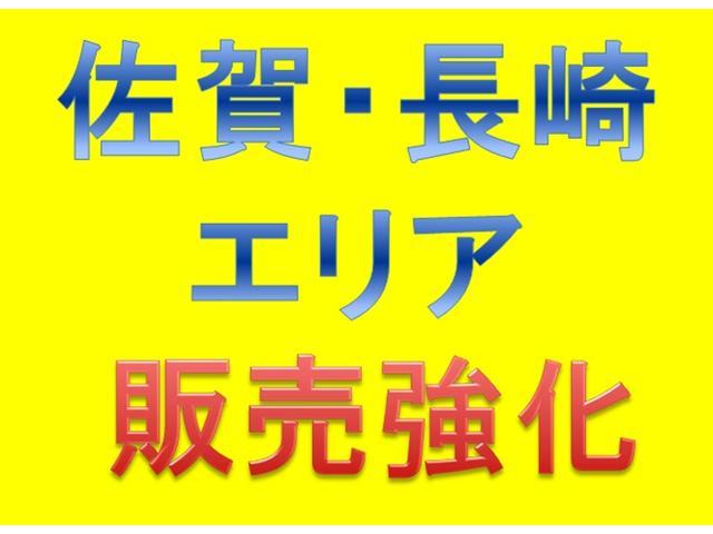 日産 モコ E インテリキー CDオーディオ ローン
