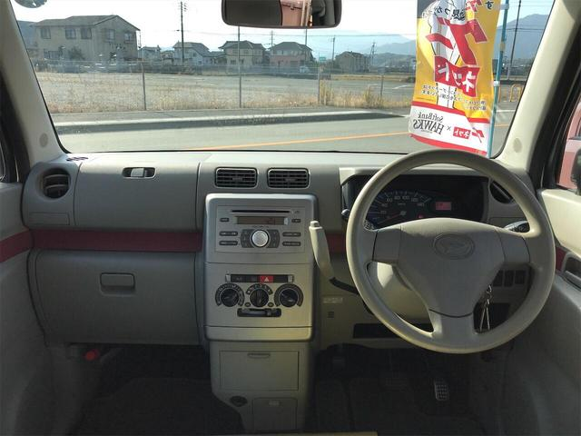 「ダイハツ」「ムーヴコンテ」「コンパクトカー」「福岡県」の中古車11