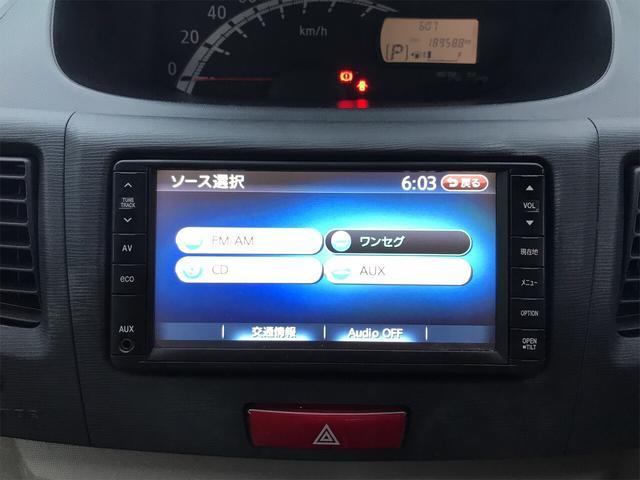 「ダイハツ」「ムーヴ」「コンパクトカー」「福岡県」の中古車22