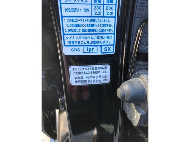 「ホンダ」「ライフ」「コンパクトカー」「福岡県」の中古車15
