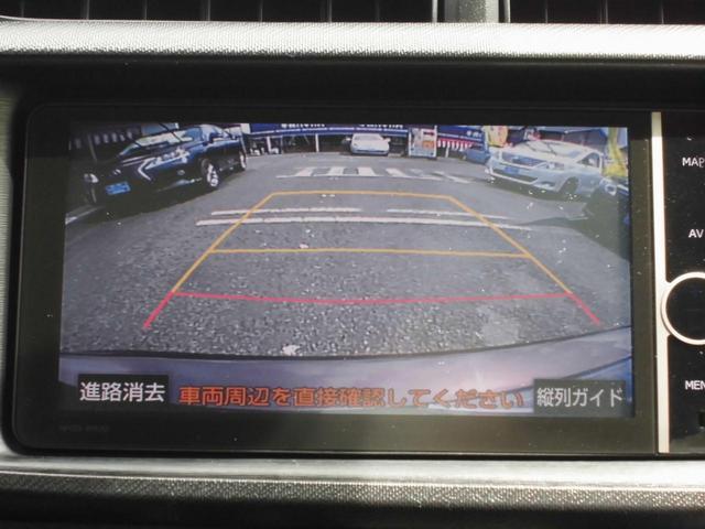 トヨタ アクア G 車輌接近通報装置 Bカメラ