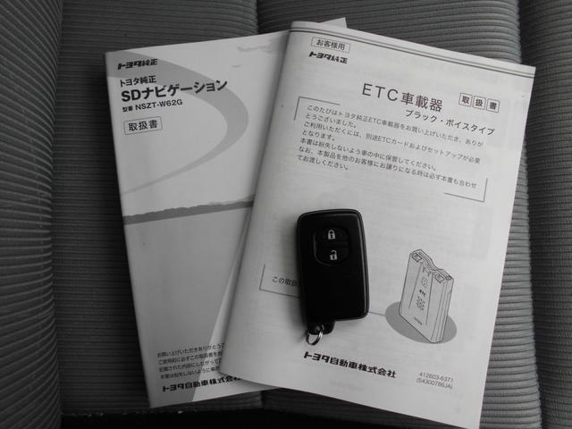 S 純正SDナビ フルセグTV BIuetooth ETC(20枚目)