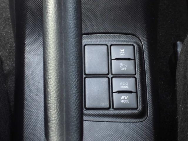 L ストラーダSDナビ ワンセグTV 車輌接近通報装置(8枚目)