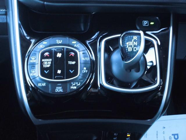 ハイブリッドGi アルパイン10インチナビ アルパインフリップダウンモニター 2列目サンシェード デュアルスイッチ付き両側パワースライドドア 前席シートヒーターバックカメラ レーダークルーズコントロール フォグランプ(7枚目)